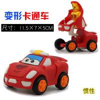 宝宝玩具车男孩儿童玩具惯性车变形车惯性小汽车变形飞机 红色 变形卡通赛车