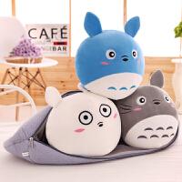 创意豌豆搞怪抱枕毛绒玩具龙猫公仔韩国超萌布娃娃玩偶生日礼物女