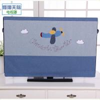 欧式布艺32寸42寸50寸60寸65寸55寸挂式液晶电视机罩防尘罩布套k