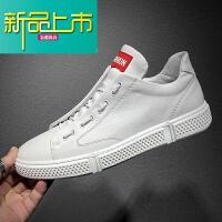 新品上市真皮小白鞋男休闲鞋18新款平底软面皮男板鞋男鞋皮鞋潮鞋