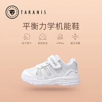 泰兰尼斯童鞋女童鞋网布秋季儿童运动鞋男宝机能鞋休闲鞋1-3岁
