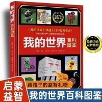 十岁那年+十二岁的旅程2册长青藤国际大奖小说书系纽伯瑞儿童文学金奖作品9-10-12-15岁小学生课外阅读书籍三四五六