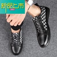 新品上市18秋季男鞋真皮板鞋男青年韩版男士休闲鞋大码454647