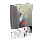 姥姥语录(精装增订本)本书全新推出增订本,增订本中将收录10余篇倪萍近年新文章,以及20余幅新的画作。