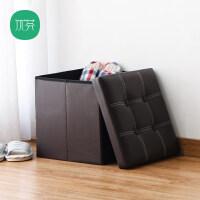 多功能皮革折叠收纳凳储物凳可坐人收纳箱四方形沙发换鞋凳抖音 正方形-大号(35*35*35cm)