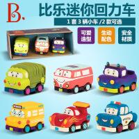 B.Toys 比乐宝宝玩具车迷你惯性回力小汽车儿童早教益智玩具工程