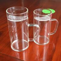 加厚玻璃茶杯泡茶带盖月牙杯过滤一体绿茶男女创意办公喝水花茶杯