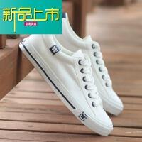 新品上市鞋男夏季透气帆布鞋男运动休闲韩版小白鞋跑步鞋百搭学生板鞋