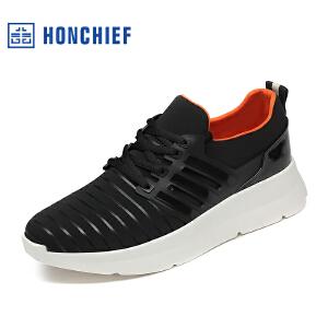 红蜻蜓旗下品牌HONCHIEF 男鞋休闲鞋秋冬鞋子男板鞋KTA1221