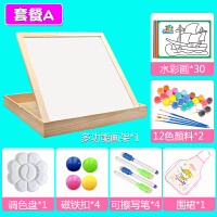 儿童涂色diy颜料水彩画 涂鸦画幼儿园小孩画画涂色颜料画套装彩绘