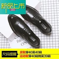 新品上市秋冬男鞋雕花英伦潮鞋休闲商务正装皮鞋男士尖头婚礼鞋 黑色
