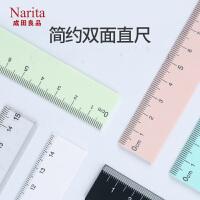 成田良品直尺 15CM双面直尺 学生定规塑料直尺 双面直尺透明
