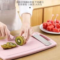 厨房厨具家用菜板菜刀二合一砧板刀具宝宝辅食工具婴儿整套装组合