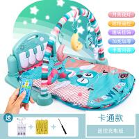 婴儿脚踏钢琴健身架器新生儿宝宝玩具0-1岁3-6-12个月男女孩c