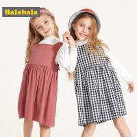 巴拉巴拉童装女童春季新款套装小童宝宝两件套儿童格子裙毛衣