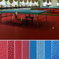 运动地板地胶 PVC弹性地板乒乓球场地胶 健身房篮球场羽毛球场地胶