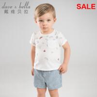 [2件3折价:87.9]davebella戴维贝拉夏装新款男童印花短袖套装男宝宝T恤短裤两件套
