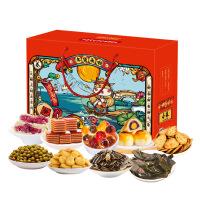小养年货礼盒年年有鱼1720g(内含9种美食)零食坚果干果大礼包