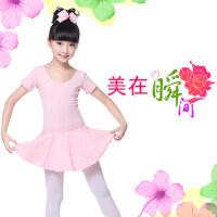 儿童舞蹈服女童跳舞服装衣服舞蹈裙幼儿短袖女夏季练功服芭蕾舞裙