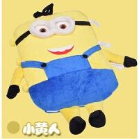 泰然乳胶抱枕可爱卡通枕儿童学生小孩宝宝动物趴枕头q 黄色 小黄