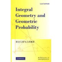 积分几何与几何概率