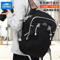 Topsky 户外摄影包单反双肩相机包佳能单反包防盗背包