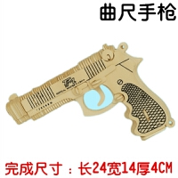 木质拼图立体3D模型船儿童手工军事飞机拼插积木制拼装玩具枪