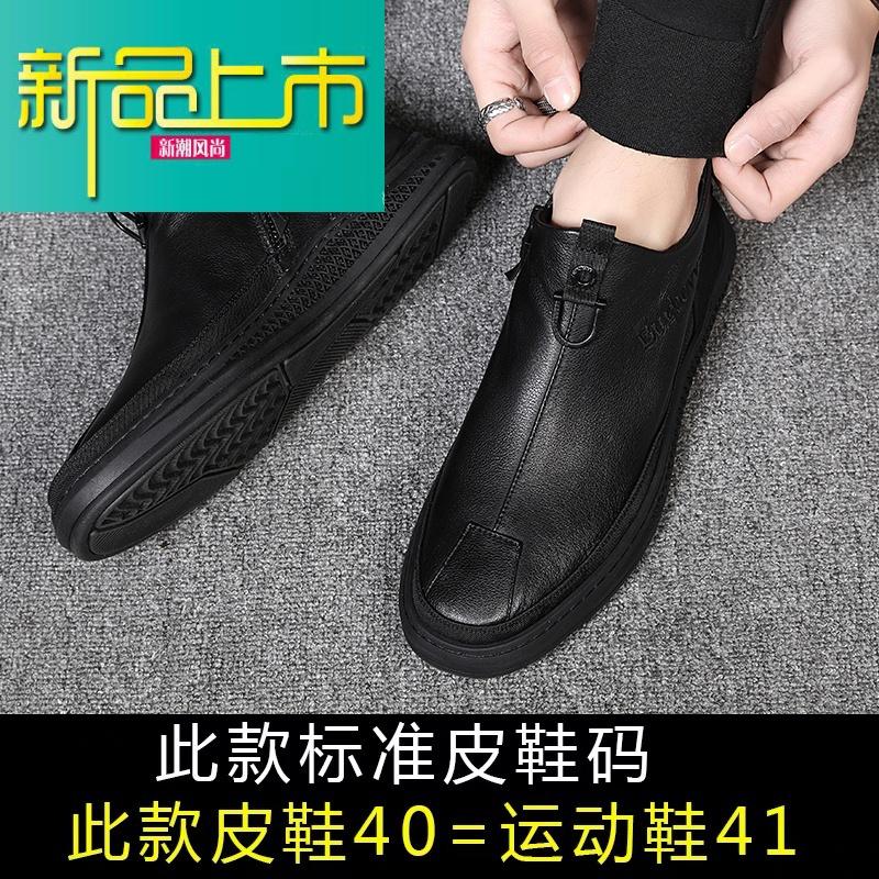新品上市男鞋冬季潮鞋18新款男士加绒保暖棉鞋子男潮鞋休闲皮鞋板鞋百搭   新品上市,1件9.5折,2件9折
