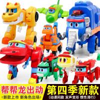 灵动帮帮龙出动玩具恐龙探险队变形机器人棒棒龙基地韦斯全套儿童玩具 发声变形 韦斯 洛奇 薇琪 汤姆 乐乒 艾奇 波齐