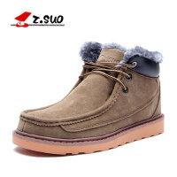 走索英伦潮流雪地靴男士真皮大码男靴短靴保暖加绒高帮棉鞋靴zs022m