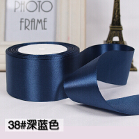 彩带丝带0.6-8CM手工蛋糕店彩色红绸带 婚庆礼品花艺包装缎带织带