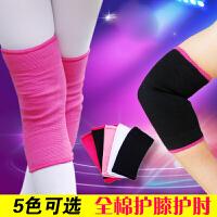 男女全棉儿童运动舞蹈护膝夏季薄空调房保暖跳舞夏天跪地防护肘
