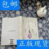 [二手旧书9成新]光年Ⅱ:诸神之战 /树下野狐 中国致公出版社