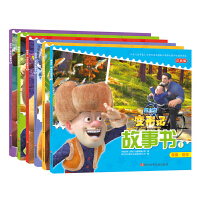 熊出没变形记故事书(套装共6册)