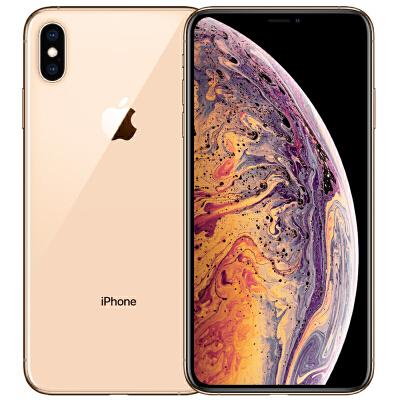 【当当自营】Apple 苹果 iPhone Xs Max 256GB 金色 全网通 手机 A12仿生芯片,6.5英寸全面屏,支持双卡。