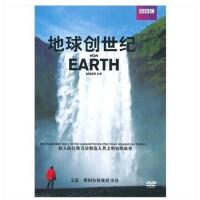原装正版 BBC经典纪录片 地球创世纪(2DVD9) 系列光盘