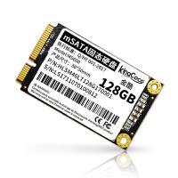笔记本固态硬盘一体机工控mSATA120G128G256G512G1T SSD迷你1.8寸