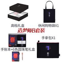 languo蓝果 LG-10549造梦师手账本套餐 套装销售 当当自营