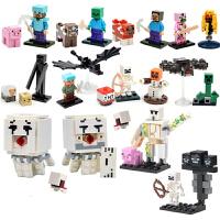 兼容乐高我的世界玩具拼装积木末影人龙铁傀儡恶魂史蒂夫人仔公仔人偶人物益智男孩儿童玩具
