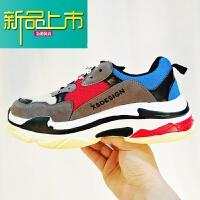 新品上市M 鞋子韩版厚底增高全黑老爹跑步鞋男女情侣鞋