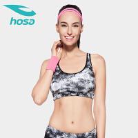 浩沙运动内衣女减震跑步健身瑜伽 舒适无钢圈无痕背心式运动文胸