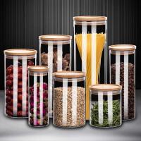 密封罐玻璃瓶子透明小茶叶罐子带盖家用厨房食品杂粮收纳盒储物罐