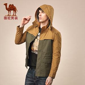 骆驼男装 新款秋季宽松拉链休闲外套 中长款拼接撞色风衣 男
