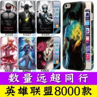 LOLP�O果手�C��iphoneX/8/5S/6S/6plus7/SE/Xs XR Max��5 �O果XR 硬�ぐ氚�(三�S�D