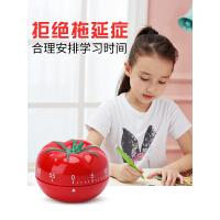 小闹钟番茄钟蕃茄时间管理倒计时器定时迷你学生用儿童创意可爱女