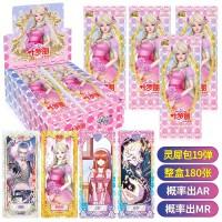 赛尔号卡片满星卡全闪卡288张玩具精灵战争竞技卡大图鉴全套卡牌游戏动漫周边