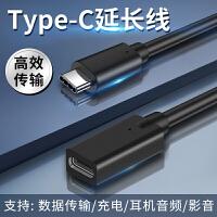 typec延�L�2m公口�δ缸�type-c����充���A��usb-c手�C耳�C音�l�加�L1米�O果�P�本USB3.1�@示器t