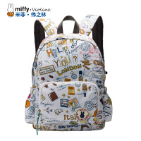 Miffy米菲 小清新时尚休闲双肩包 2016新款学院风书包电脑包潮男女背包