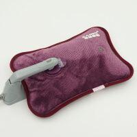 电热水袋充电暖手宝电暖宝电热丝毛绒暖宫暖水袋宝