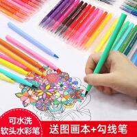 晨光软头水彩笔套装儿童幼儿园小学生48色36色24色可水洗彩色笔水彩画画笔软毛笔安全专业美术绘画用品